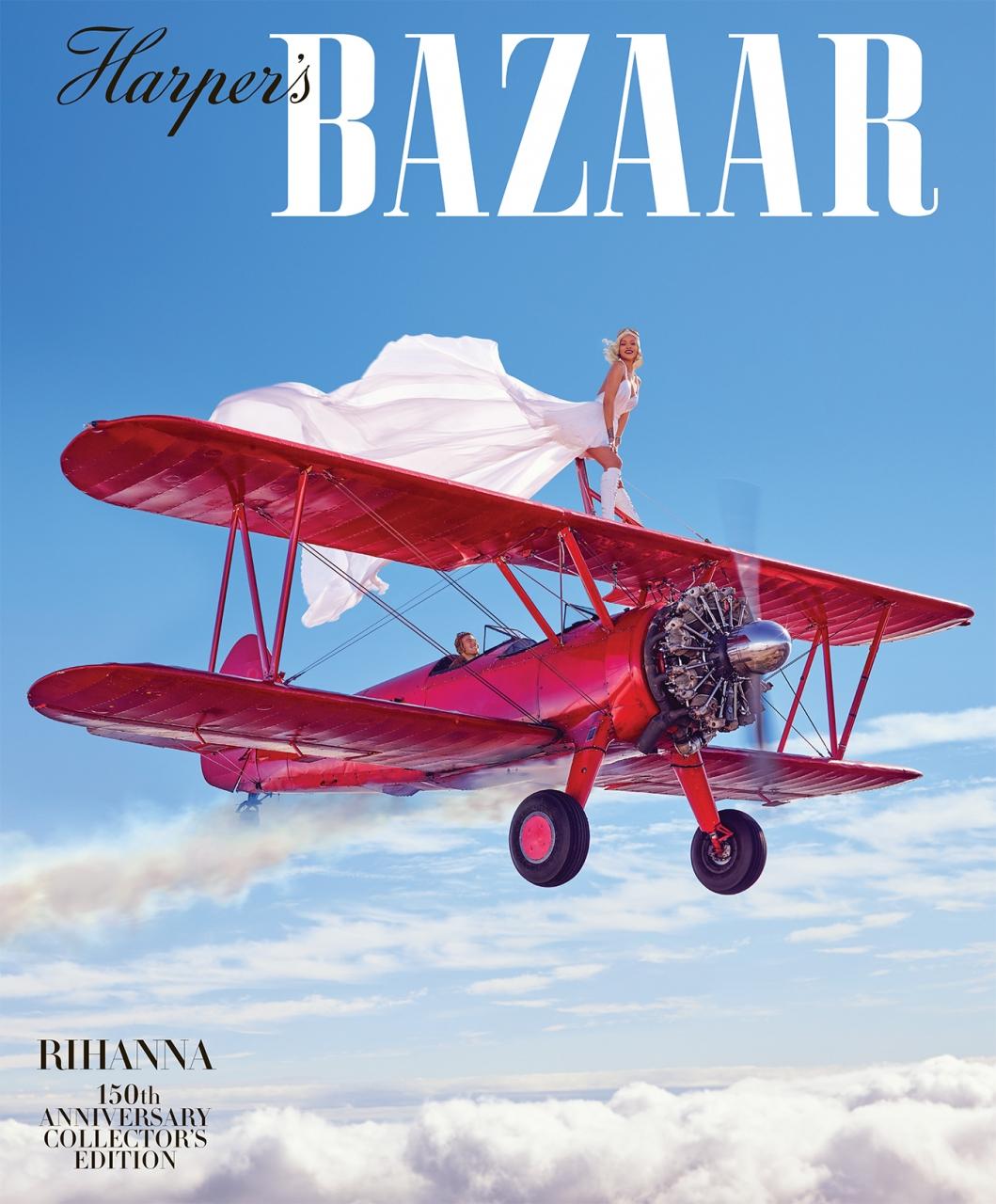 Rihanna by Mariano Vivanco for Harper's Bazaar, March 2017