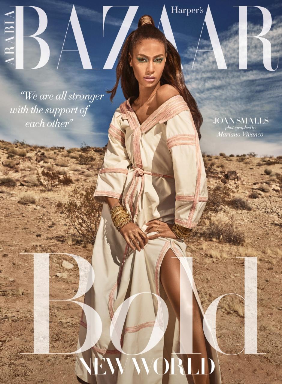 Joan Smalls by Mariano Vivanco for Harper's Bazaar Arabia, March 2018