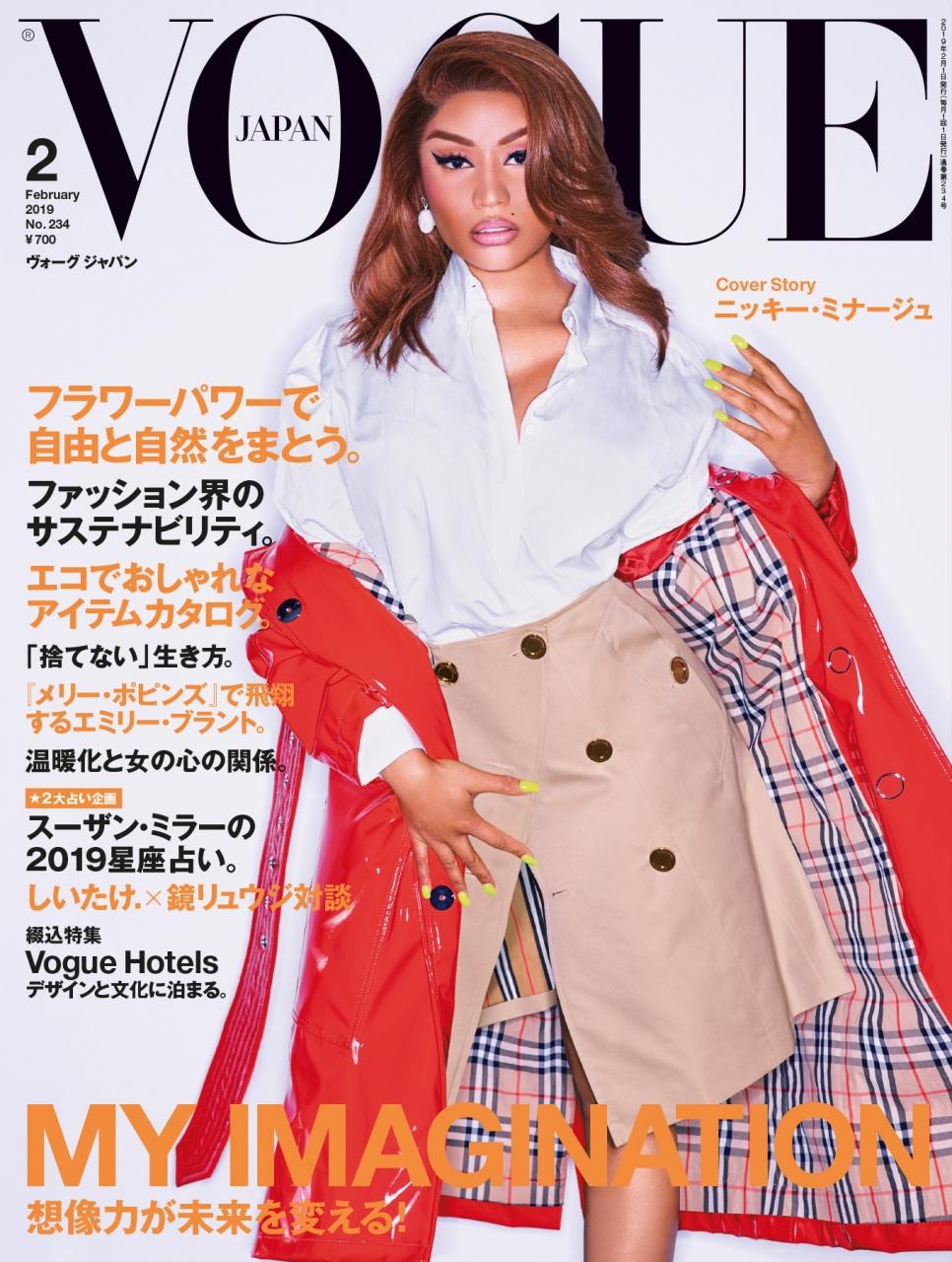 Nicki's Sparkling Night Out -  Nicki Minaj by Mariano Vivanco for Vogue Japan