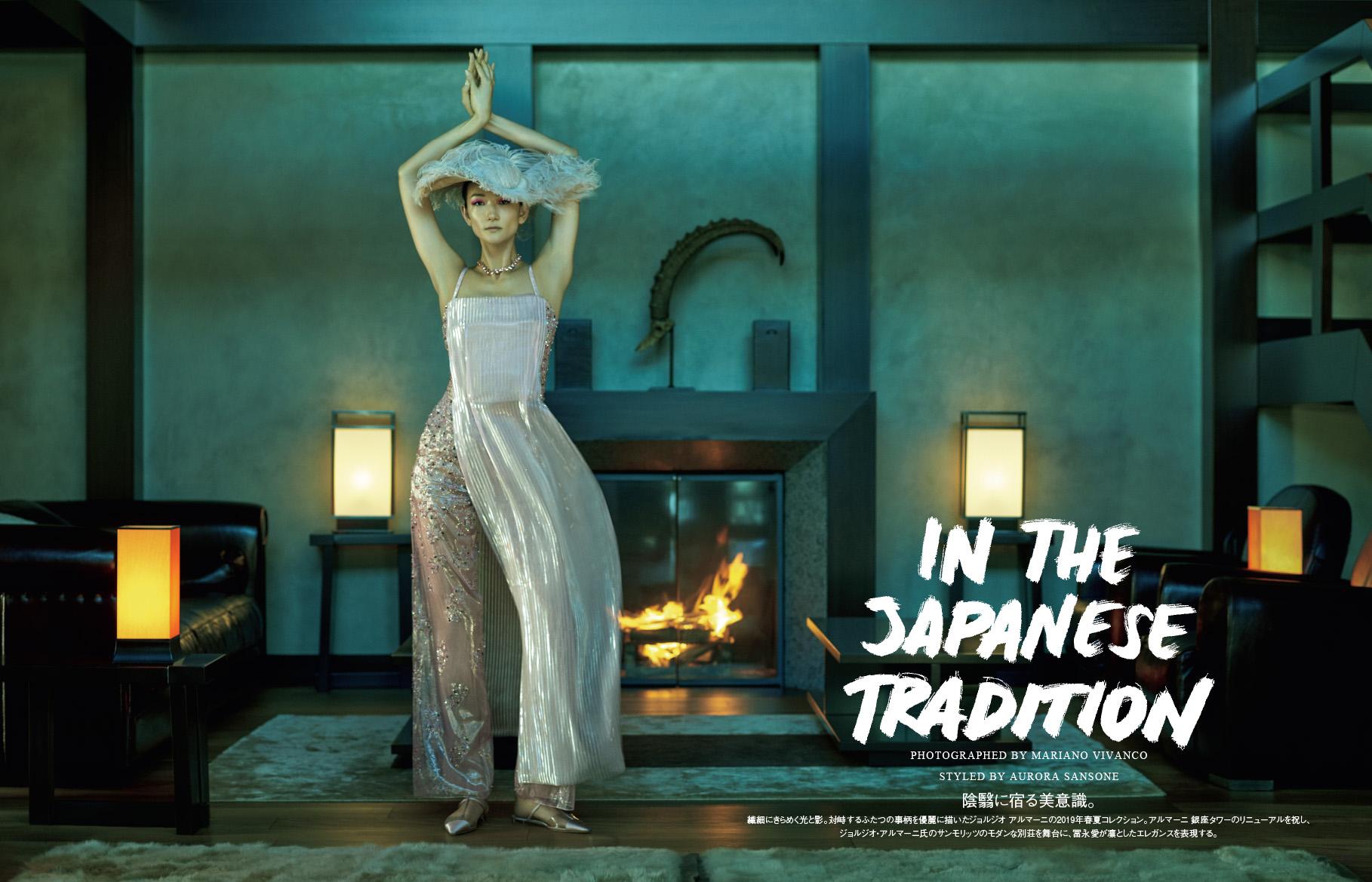 In Japanese Tradition - Ai Tominaga